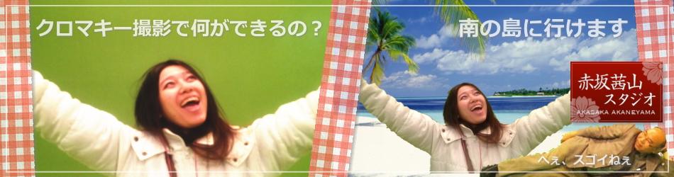 赤坂のレンタルスタジオ5