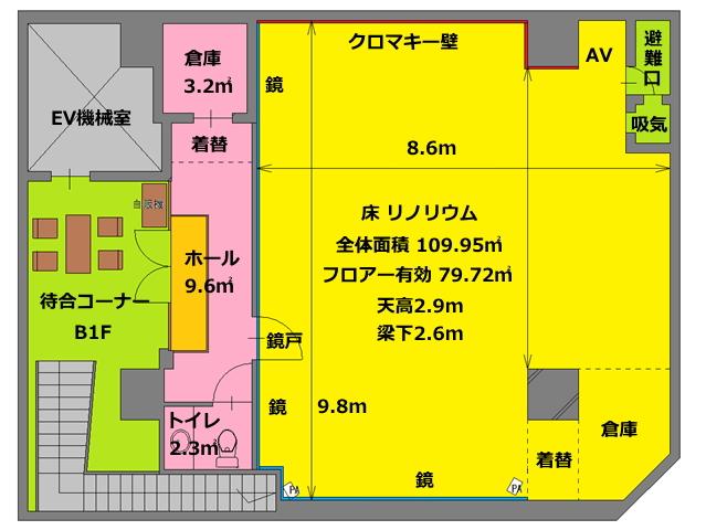 赤坂のレンタルスタジオの図面