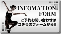 form_WT.jpg