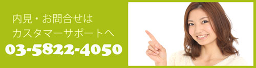 otoiawase500_1606