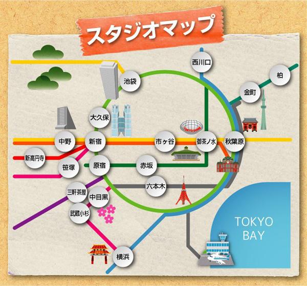 レンタルスタジオ マップ 地図