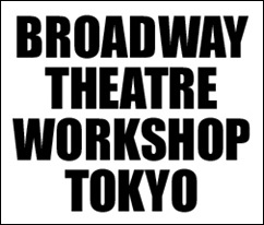 BROADWAY THEATRE WORKSHOP東京