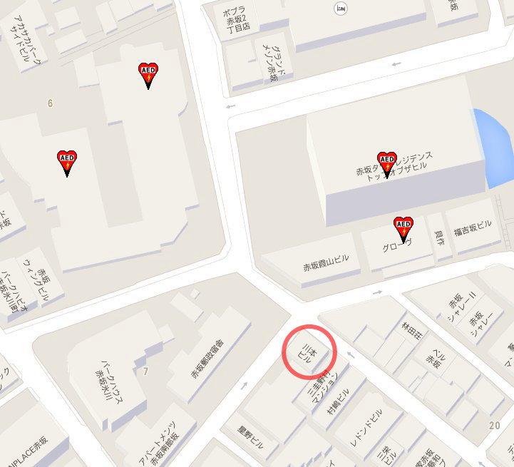 赤坂 茜山 レンタルスタジオ の最寄り AED 設置箇所 について