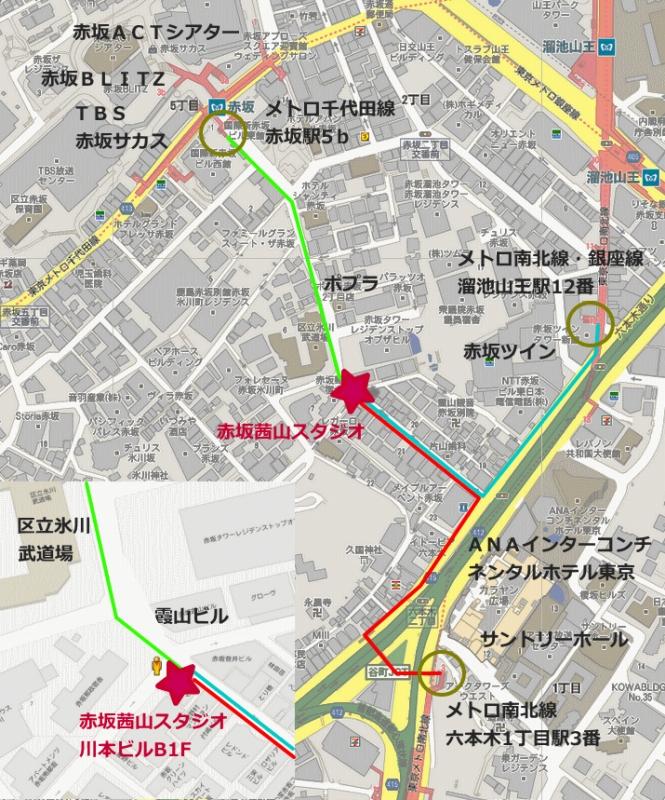 赤坂茜山スタジオ地図