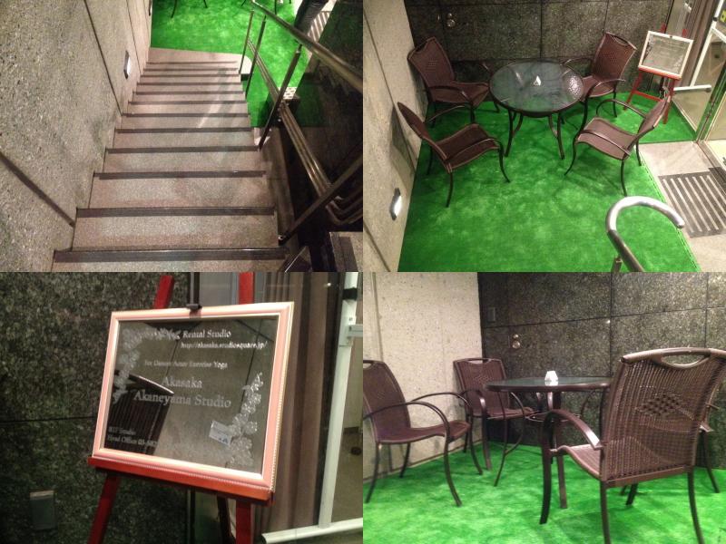 赤坂茜山スタジオは川本ビルの地下1階にあります
